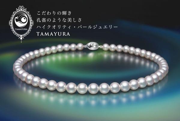 サトー小牧_TAMAYURA
